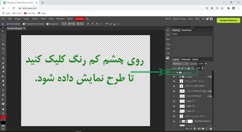 اعلامیه ترحیم آنلاین بدون عکس و نوشته
