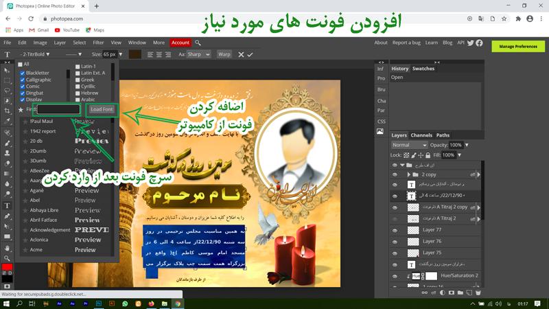 عکس با کیفیت اعلامیه ترحیم بدون متن